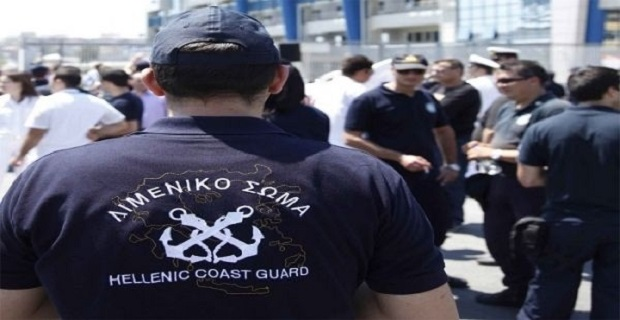 Διαγωνισμός κατάταξης 9 Αξιωματικών ΛΣ-ΕΛΑΚΤ - e-Nautilia.gr | Το Ελληνικό Portal για την Ναυτιλία. Τελευταία νέα, άρθρα, Οπτικοακουστικό Υλικό