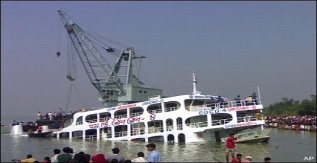 mpagklades_ferry_anatropi_