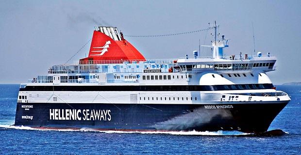 Ξεκινούν τα δρομολόγια του «Νήσος Μύκονος» - e-Nautilia.gr | Το Ελληνικό Portal για την Ναυτιλία. Τελευταία νέα, άρθρα, Οπτικοακουστικό Υλικό
