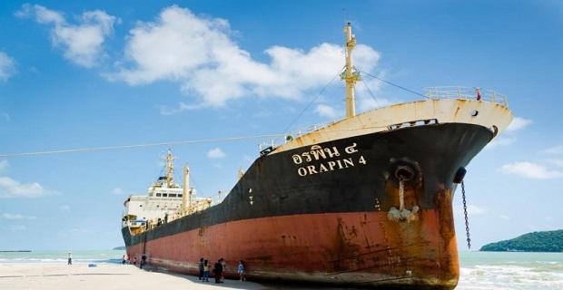 Αγνοείται τάνκερ στην Ινδονησία – Φόβοι για πειρατεία - e-Nautilia.gr | Το Ελληνικό Portal για την Ναυτιλία. Τελευταία νέα, άρθρα, Οπτικοακουστικό Υλικό