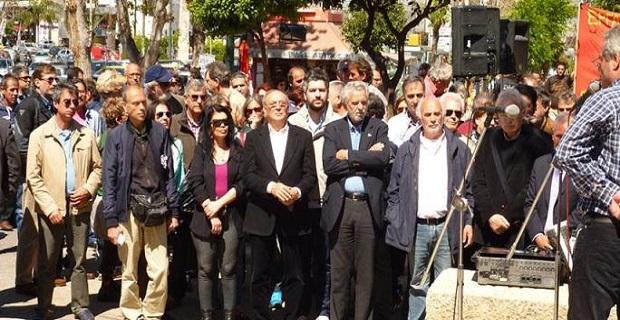Κοινός γιορτασμός της Πρωτομαγιάς από εργατικά σωματεία στον Πειραιά - e-Nautilia.gr | Το Ελληνικό Portal για την Ναυτιλία. Τελευταία νέα, άρθρα, Οπτικοακουστικό Υλικό
