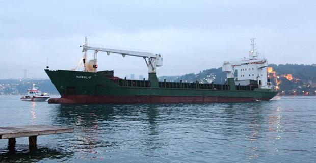 Προσάραξη φορτηγού πλοίου στον Βόσπορο [video] - e-Nautilia.gr | Το Ελληνικό Portal για την Ναυτιλία. Τελευταία νέα, άρθρα, Οπτικοακουστικό Υλικό