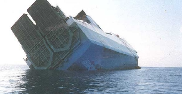 Ελληνικό πλοίο βυθίστηκε στην Αγκόλα - e-Nautilia.gr | Το Ελληνικό Portal για την Ναυτιλία. Τελευταία νέα, άρθρα, Οπτικοακουστικό Υλικό