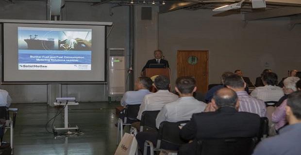 Σεμινάριο για την πετρέλευση και κατανάλωση καυσίμων πλοίων - e-Nautilia.gr | Το Ελληνικό Portal για την Ναυτιλία. Τελευταία νέα, άρθρα, Οπτικοακουστικό Υλικό