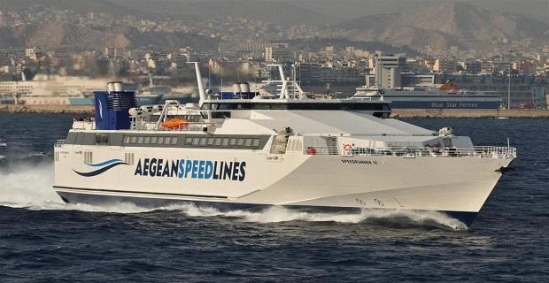Aegean Speed Lines: Εκτός από τις ∆υτ. Κυκλάδες και στην Παροναξία - e-Nautilia.gr   Το Ελληνικό Portal για την Ναυτιλία. Τελευταία νέα, άρθρα, Οπτικοακουστικό Υλικό