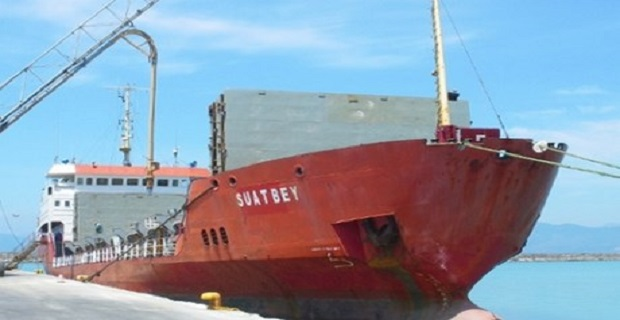 Aποκολλήθηκε το «SUAT BEY» - e-Nautilia.gr | Το Ελληνικό Portal για την Ναυτιλία. Τελευταία νέα, άρθρα, Οπτικοακουστικό Υλικό