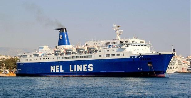 Τραυματισμός ναυτικού του «Θεόφιλος» - e-Nautilia.gr | Το Ελληνικό Portal για την Ναυτιλία. Τελευταία νέα, άρθρα, Οπτικοακουστικό Υλικό