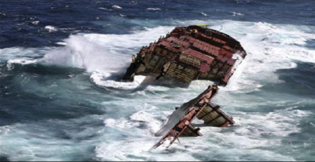 11 αγνοούμενοι από βύθιση φορτηγού πλοίου στο Χονγκ Κονγκ - e-Nautilia.gr | Το Ελληνικό Portal για την Ναυτιλία. Τελευταία νέα, άρθρα, Οπτικοακουστικό Υλικό