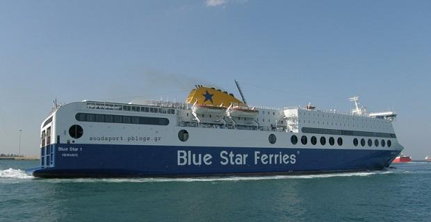 Τραυματισμός ναυτικού στο «BLUE STAR I» - e-Nautilia.gr | Το Ελληνικό Portal για την Ναυτιλία. Τελευταία νέα, άρθρα, Οπτικοακουστικό Υλικό