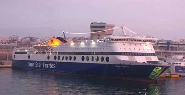 Φάρσα για βόμβα στο πλοίο Blue Star 2 - e-Nautilia.gr | Το Ελληνικό Portal για την Ναυτιλία. Τελευταία νέα, άρθρα, Οπτικοακουστικό Υλικό