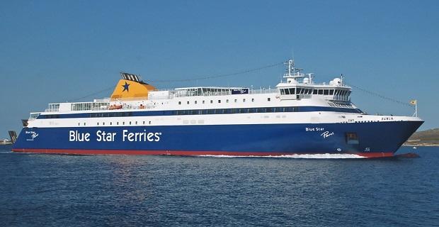 Θάνατος ναυτικού του «BLUE STAR PAROS» - e-Nautilia.gr | Το Ελληνικό Portal για την Ναυτιλία. Τελευταία νέα, άρθρα, Οπτικοακουστικό Υλικό