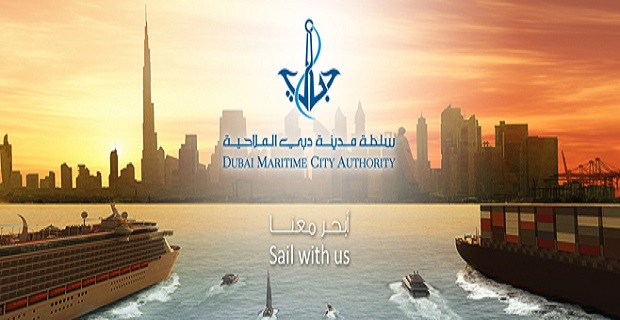 dubai_maritime_city_authority_