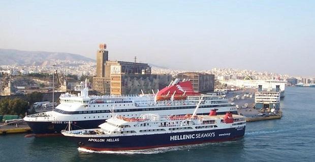 Κυρώθηκε η Συλλογική Σύμβαση Εργασίας Πληρωμάτων Ακτοπλοϊκών - e-Nautilia.gr   Το Ελληνικό Portal για την Ναυτιλία. Τελευταία νέα, άρθρα, Οπτικοακουστικό Υλικό