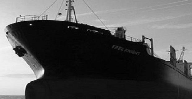 Μπλεγμένη σε δικαστική δίωξη ναυλωτή η FreeSeas - e-Nautilia.gr | Το Ελληνικό Portal για την Ναυτιλία. Τελευταία νέα, άρθρα, Οπτικοακουστικό Υλικό