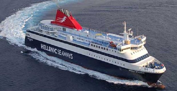 Νέα υπηρεσία και νέα δρομολόγια από την Hellenic Seaways - e-Nautilia.gr   Το Ελληνικό Portal για την Ναυτιλία. Τελευταία νέα, άρθρα, Οπτικοακουστικό Υλικό