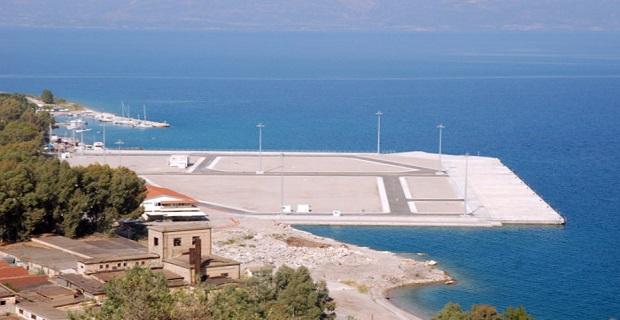 Επισήμως μέλος της Ένωσης Λιμένων Ελλάδας, το λιμάνι Αιγίου - e-Nautilia.gr | Το Ελληνικό Portal για την Ναυτιλία. Τελευταία νέα, άρθρα, Οπτικοακουστικό Υλικό