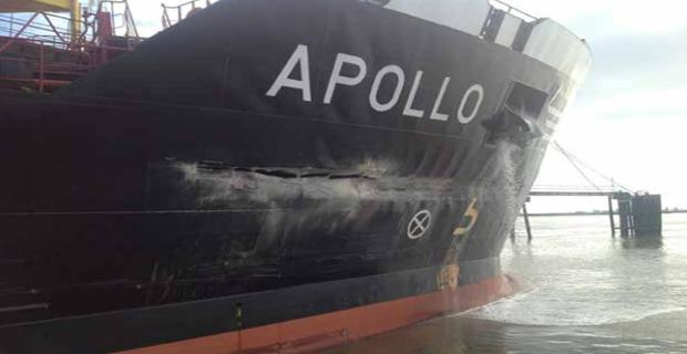 Η εξέταση του πλοηγού έφταιγε για το ατύχημα - e-Nautilia.gr   Το Ελληνικό Portal για την Ναυτιλία. Τελευταία νέα, άρθρα, Οπτικοακουστικό Υλικό