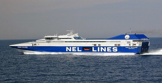 Εγκατέλειψαν Έλληνες ναυτικούς σε Ισπανία και Μαρόκο - e-Nautilia.gr | Το Ελληνικό Portal για την Ναυτιλία. Τελευταία νέα, άρθρα, Οπτικοακουστικό Υλικό