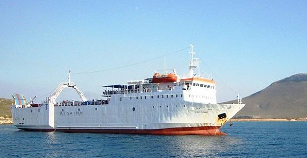 Ο καπετάνιος του «ΠΟΡΦΥΡΟΥΣΣΑ» παλικάρι!!! - e-Nautilia.gr | Το Ελληνικό Portal για την Ναυτιλία. Τελευταία νέα, άρθρα, Οπτικοακουστικό Υλικό