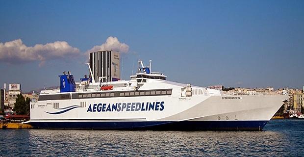 Ξεκινάει δρομολόγια το «Speedrunner IV» - e-Nautilia.gr | Το Ελληνικό Portal για την Ναυτιλία. Τελευταία νέα, άρθρα, Οπτικοακουστικό Υλικό