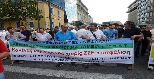 «Πάνω από 15.000 ναυτεργάτες πνίγονται στην ανεργία» - e-Nautilia.gr | Το Ελληνικό Portal για την Ναυτιλία. Τελευταία νέα, άρθρα, Οπτικοακουστικό Υλικό