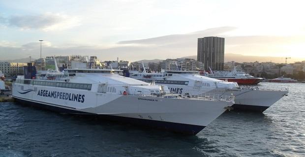 ΟΛΠ : Διαγωνισμός για τα απόβλητα πλοίων - e-Nautilia.gr | Το Ελληνικό Portal για την Ναυτιλία. Τελευταία νέα, άρθρα, Οπτικοακουστικό Υλικό
