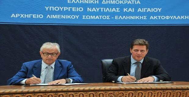 ΕΕΕ : Δωρεά 372.000 ευρώ για την ανακαίνιση της ΑΕΝ Σύρου - e-Nautilia.gr   Το Ελληνικό Portal για την Ναυτιλία. Τελευταία νέα, άρθρα, Οπτικοακουστικό Υλικό