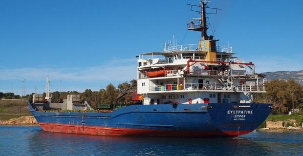 Νέα εμπορική συνεργασία για το λιμάνι του Αιγίου, με φορτηγά πλοία - e-Nautilia.gr | Το Ελληνικό Portal για την Ναυτιλία. Τελευταία νέα, άρθρα, Οπτικοακουστικό Υλικό