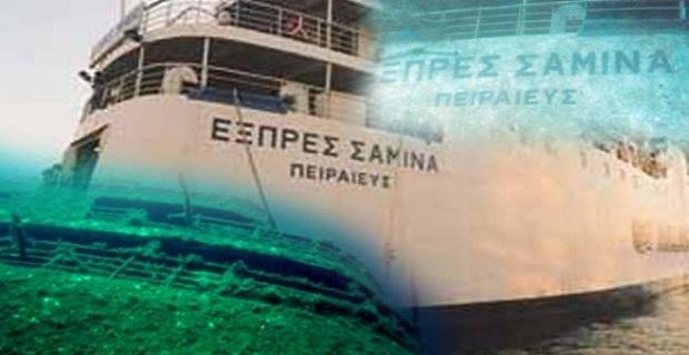 Οι «Πόρτες» που βύθισαν την Ελλάδα στο πένθος χωρίς φάρο! - e-Nautilia.gr | Το Ελληνικό Portal για την Ναυτιλία. Τελευταία νέα, άρθρα, Οπτικοακουστικό Υλικό