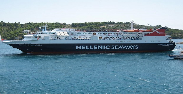 Απαράδεκτη επιστολή προς του πλοιάρχους–Για μία ακόμη φορά φορτώνουν τα πάντα σε αυτούς! - e-Nautilia.gr   Το Ελληνικό Portal για την Ναυτιλία. Τελευταία νέα, άρθρα, Οπτικοακουστικό Υλικό