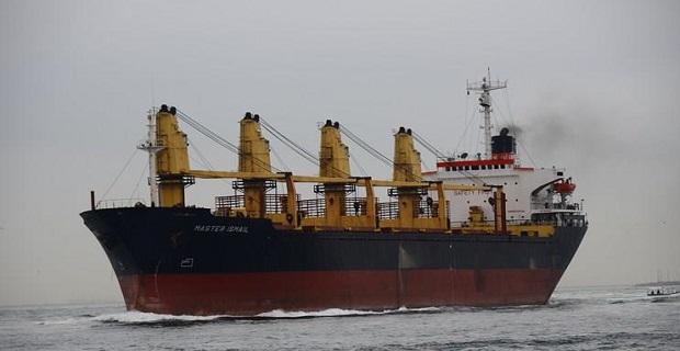 Απαγόρευση απόπλου φορτηγού πλοίου στον Πειραιά - e-Nautilia.gr   Το Ελληνικό Portal για την Ναυτιλία. Τελευταία νέα, άρθρα, Οπτικοακουστικό Υλικό
