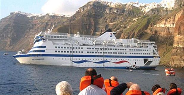 Eνοχοι οι υπεύθυνοι για το ναυάγιο του «Sea Diamond» - e-Nautilia.gr | Το Ελληνικό Portal για την Ναυτιλία. Τελευταία νέα, άρθρα, Οπτικοακουστικό Υλικό