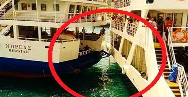 Σύγκρουση πλοίων στο λιμάνι της Ηγουμενίτσας - e-Nautilia.gr | Το Ελληνικό Portal για την Ναυτιλία. Τελευταία νέα, άρθρα, Οπτικοακουστικό Υλικό