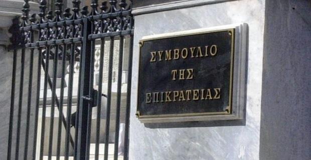 simvoulio_epikrateias_sintaxiouxoi_nautikoi_