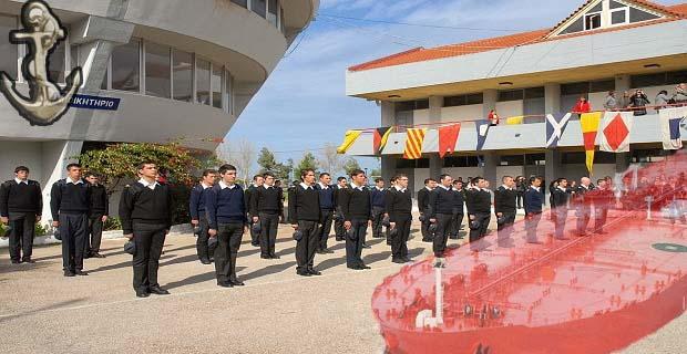 Σπουδαστές Α.Ε.Ν.: Η πρόκληση και η αλλαγή σελίδας στη ζωή τους - e-Nautilia.gr | Το Ελληνικό Portal για την Ναυτιλία. Τελευταία νέα, άρθρα, Οπτικοακουστικό Υλικό