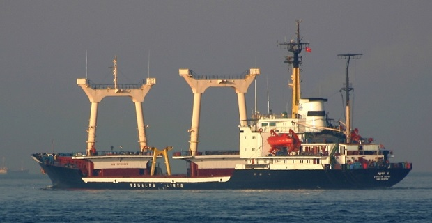 Θάνατος ναυτικού στο φορτηγό πλοίο «AMR R» - e-Nautilia.gr | Το Ελληνικό Portal για την Ναυτιλία. Τελευταία νέα, άρθρα, Οπτικοακουστικό Υλικό