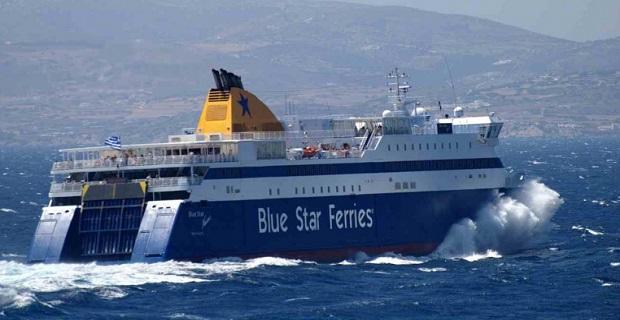 Καθυστέρηση απόπλου του «Blue Star Naxos» [vid] - e-Nautilia.gr   Το Ελληνικό Portal για την Ναυτιλία. Τελευταία νέα, άρθρα, Οπτικοακουστικό Υλικό