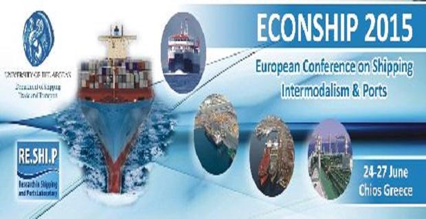 Ευρωπαϊκό Συνέδριο «Ναυτιλία, Συνδυασμένες Μεταφορές και Λιμένες» - e-Nautilia.gr | Το Ελληνικό Portal για την Ναυτιλία. Τελευταία νέα, άρθρα, Οπτικοακουστικό Υλικό