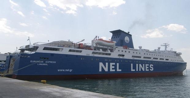 Αναχώρησε το Ε/Γ-Ο/Γ EUROPEAN EXPRESS - e-Nautilia.gr | Το Ελληνικό Portal για την Ναυτιλία. Τελευταία νέα, άρθρα, Οπτικοακουστικό Υλικό