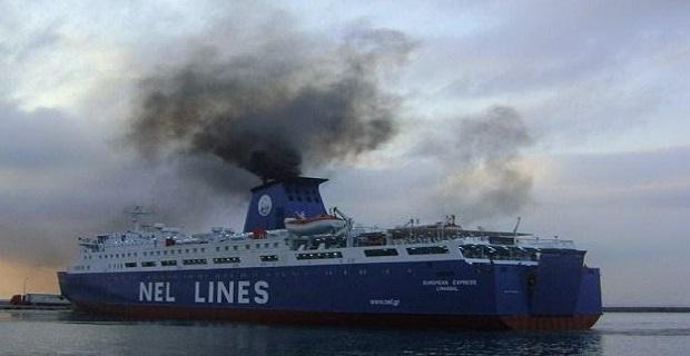 Καταγγελία για ρύπανση περιβάλλοντος από το «European Express» - e-Nautilia.gr | Το Ελληνικό Portal για την Ναυτιλία. Τελευταία νέα, άρθρα, Οπτικοακουστικό Υλικό