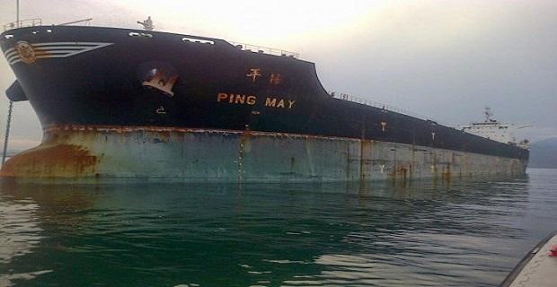 40 κιλά κοκαΐνης βρέθηκαν σε φορτηγό πλοίο - e-Nautilia.gr | Το Ελληνικό Portal για την Ναυτιλία. Τελευταία νέα, άρθρα, Οπτικοακουστικό Υλικό
