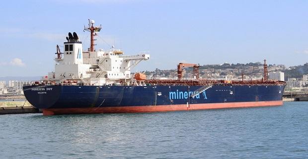Προς Κύπρο το δεξαμενόπλοιο της Minerva που μεταφέρει Κουρδικό πετρέλαιο - e-Nautilia.gr   Το Ελληνικό Portal για την Ναυτιλία. Τελευταία νέα, άρθρα, Οπτικοακουστικό Υλικό