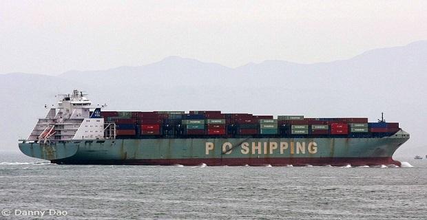 Κίνα: Βυθίστηκε πλοίο container μετά από σύγκρουση - e-Nautilia.gr | Το Ελληνικό Portal για την Ναυτιλία. Τελευταία νέα, άρθρα, Οπτικοακουστικό Υλικό