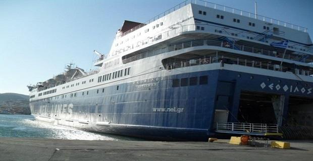 Μια πόλη, ένα λιμάνι, κανένα… καράβι!!! - e-Nautilia.gr | Το Ελληνικό Portal για την Ναυτιλία. Τελευταία νέα, άρθρα, Οπτικοακουστικό Υλικό