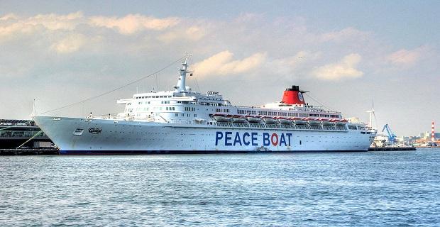 Ακόμα μια φορά το «Πλοίο της Ειρήνης» στον Πειραιά - e-Nautilia.gr   Το Ελληνικό Portal για την Ναυτιλία. Τελευταία νέα, άρθρα, Οπτικοακουστικό Υλικό