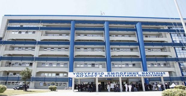 «Σικέ συνάντηση ΥΝΑ Μιλτιάδη Βαρβιτσιώτη με την διοίκηση της ΠΝΟ» - e-Nautilia.gr | Το Ελληνικό Portal για την Ναυτιλία. Τελευταία νέα, άρθρα, Οπτικοακουστικό Υλικό