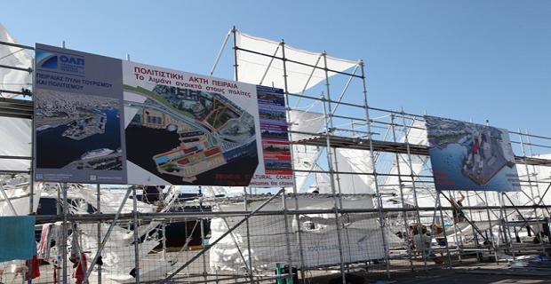 Εγκαινιάσθηκε η «Αιωρούμενη Πόλη» - e-Nautilia.gr | Το Ελληνικό Portal για την Ναυτιλία. Τελευταία νέα, άρθρα, Οπτικοακουστικό Υλικό