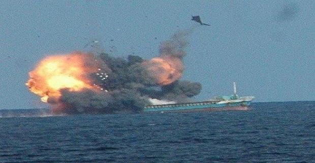 Ανατίναξαν πλοίο που μετέφερε ηρωίνη [pics] - e-Nautilia.gr   Το Ελληνικό Portal για την Ναυτιλία. Τελευταία νέα, άρθρα, Οπτικοακουστικό Υλικό