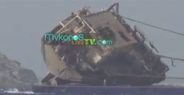 Εντυπωσιακά πλάνα από την ανέλκυση του ναυαγίου στη Μύκονο [vid] - e-Nautilia.gr   Το Ελληνικό Portal για την Ναυτιλία. Τελευταία νέα, άρθρα, Οπτικοακουστικό Υλικό