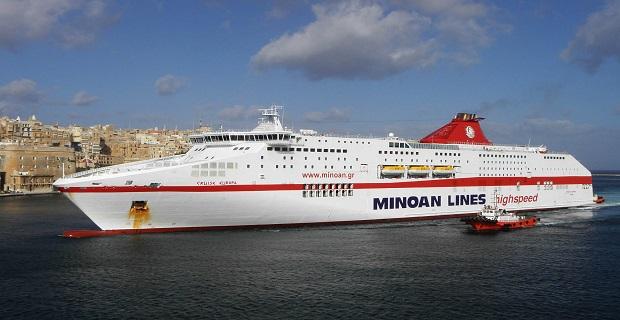 Minoan lines:Τροποποίηση δρομολογίων στις γραμμές Ελλάδα-Ιταλία - e-Nautilia.gr | Το Ελληνικό Portal για την Ναυτιλία. Τελευταία νέα, άρθρα, Οπτικοακουστικό Υλικό